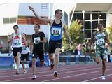89th Australian Athletics Championships