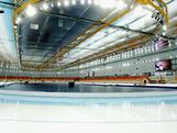 A view of the Adler Arena venue for Speed Skating at the 2014 Winter Olympics on April 17, 2013 in Sochi, Russia.