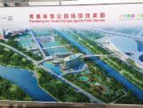 A rendered image of the proposed Youth Olympic sports park.