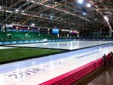 Lillehammer venues looking ready for action!