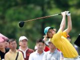 Brett Coletta of Australia plays a shot during the Men's Individual Stroke Play on day five of the Nanjing 2014 Summer Youth Olympic Games at Zhongshan International Golf Club on August 21, 2014 in Nanjing, China.