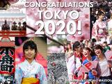 The Australian Olympic Team would like to congratulate Tokyo! See you in 2020!