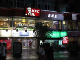 Xinjiekou Mall is situated in Nanjing and is home to most major brands.
